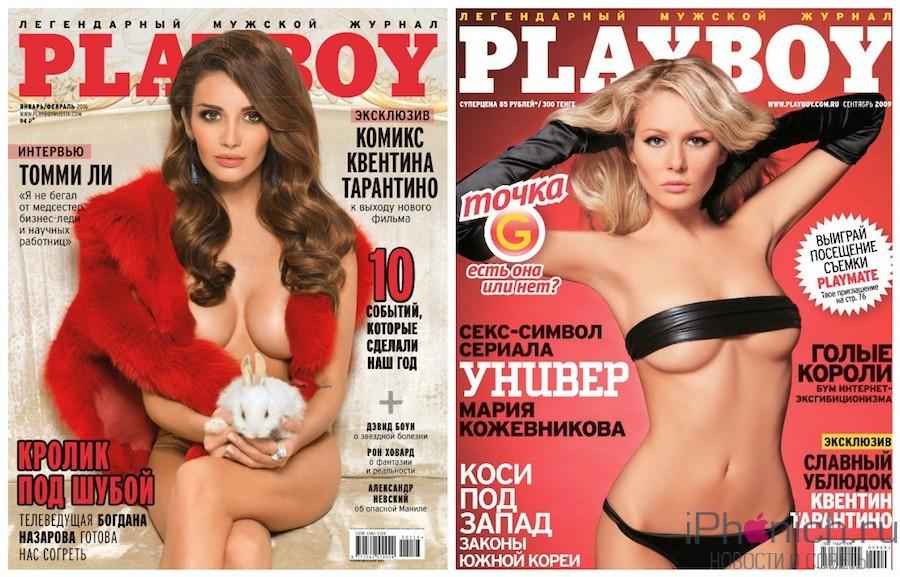 Playboy NOW на iPhone - официальное приложение 3