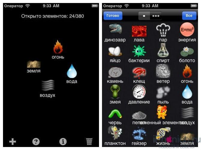 Скачать Алхимия Премиум для iPhone и iPad