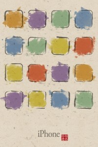 Watercolour-Shelf-iphone-4s-wallpaper-ilikewallpaper_com