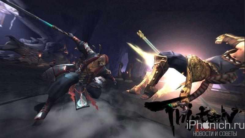 Thirteen Souls: Martial Arts Fighting Games - классический ролевой боевик с неплохой графикой