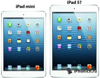 Март подарит миру iPad 5