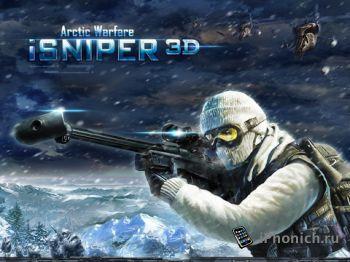 iSniper 3D Arctic Warfare - снайперская игра на iPad / iPhone