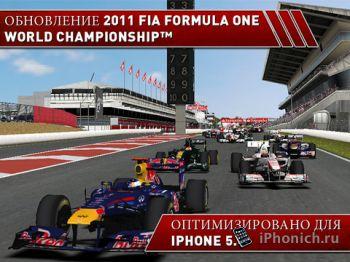F1 2011 GAME™ - Чемпионат мира по Формуле 1 в 2011