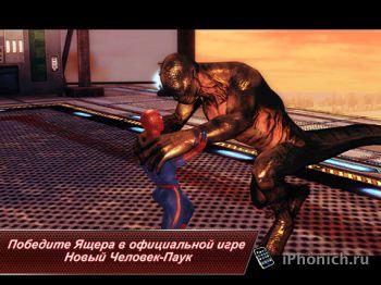 Новый Человек-Паук  - Советую фанатам паучка