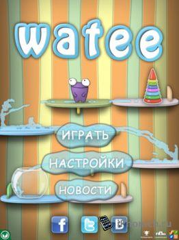 Watee - Логика тут нужна :) качайте не пожалеете!