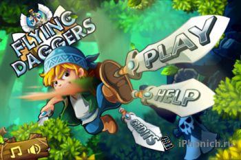 FlyingDaggers - платформер-шутер.