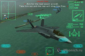 ACE COMBAT Xi Skies of Incursion - Оригинальный сюжет исключительно для iPhone / IPod Touch!