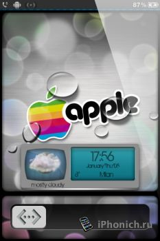 LS iRainbowDrops - тема для iPhone 4s