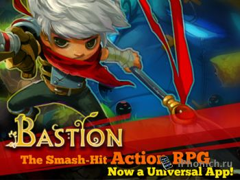 Bastion - порт компьютерной игры от компании Warner Bros