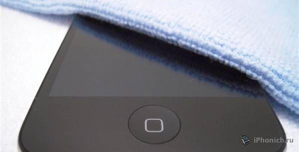 Как правильно вытирать экран iPhone, iPad и iPod touch