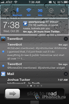 IntelliScreenX этот твик №1 для iPhone