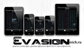 Обои в стиле джейлбрейка  Evasi0n  для iPhone, iPad и iPod Touch