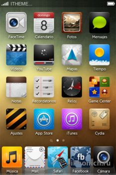 Tendance HD тема для iPhone 4s