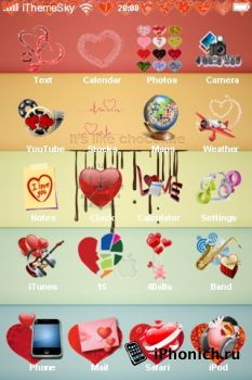 Happy Valentine - тема для iPhone