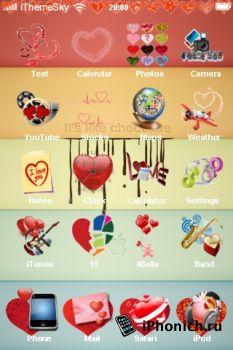 Happy Valentine - тема для iPhone