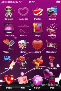 My Valentine - тема для iPhone