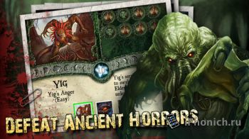 Elder Sign: Omens - Игра недели!