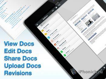GoDocs for Google Docs™, Google Drive™  - идеальное решение для Google Drive