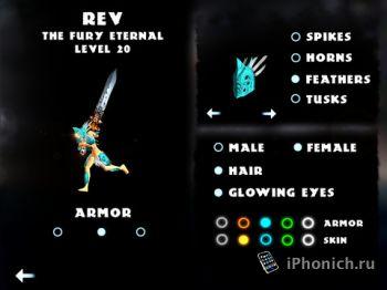 God of Blades - экшн