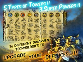 300 Dwarves HD - Tower Defense