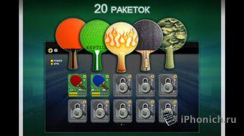 World Cup Table Tennis - Базар нет игра классная физика и графика