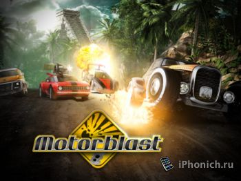Motorblast - гонки на выживание.