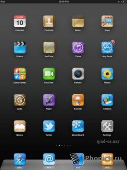 Revolve HD Free + бесплатные иконки [iPhone/iPod/iPad]