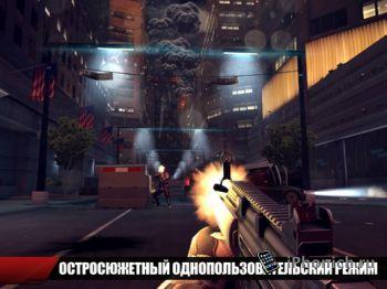 Modern Combat 4: Zero Hour - лучший мобильный шутер от первого лица.