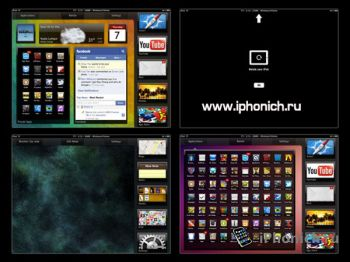 Boxor HD - тема для iPad  [DEB / Source]