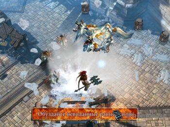 Dungeon Hunter 3  - экшен / RPG