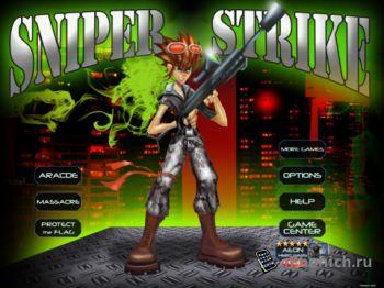 Sniper Strike - крутая игра для iPhone / iPad