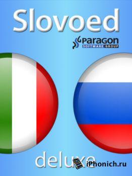 Итальянско - Русский Slovoed Deluxe говорящий словарь