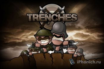Trenches - ... фантастическая ... удивительная игра ...