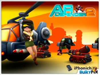 ARDefender 2 - Примите участие в битве!
