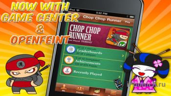 Chop Chop Runner - Более 2 миллионов загрузок!