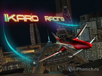 Ikaro Racing HD : Air Master для iPhone / iPad