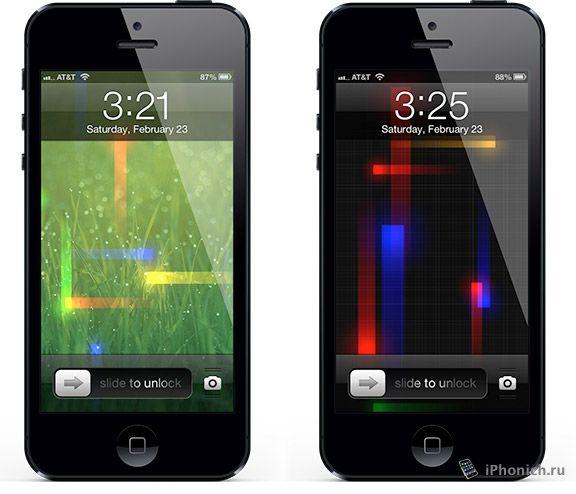 Живые обои для iPhone - твик LivePapers