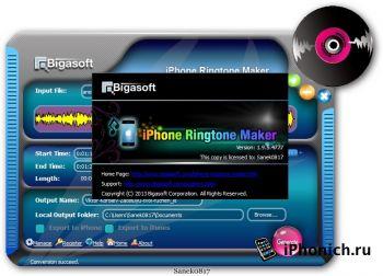 Bigasoft iPhone Ringtone Maker - Создание рингтонов для iPhone