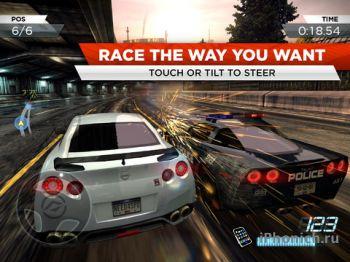 Need for Speed™ Most Wanted - продолжение серии от EA