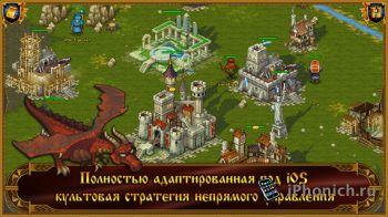 Majesty: Королевский Симулятор на iPhone и iPad