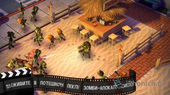 Zombiewood - эта игра просто кишит зомбаками!