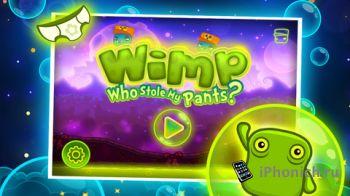 Wimp: Who Stole My Pants? HD - захватывающая головоломка