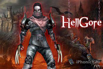 "HellGore - ""ужасный"" шутер."