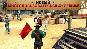 Six-Guns - Играйте бесплатно - за вас заплатит враг!