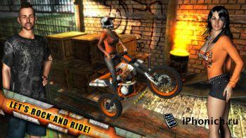 Симулятор Rock(s) Rider - шикарный мототриал