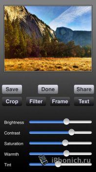 Pro HDR - Лучшее iPhone приложение HDR, лучше, чем iOS HDR