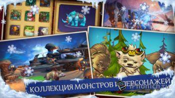 Аллоды: Охота за Сокровищами -  Раскройте тайну Сокровища Джунов!