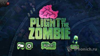 Plight of the Zombie - Хорошая головоломка