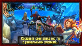 Heroes of Destiny - Играйте в лучшую экшен-RPG на iPhone, iPad и iPod!