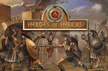 """Heroes of Hellas - игра из жанра """"Головоломки"""""""